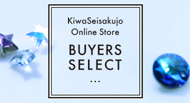buyers select